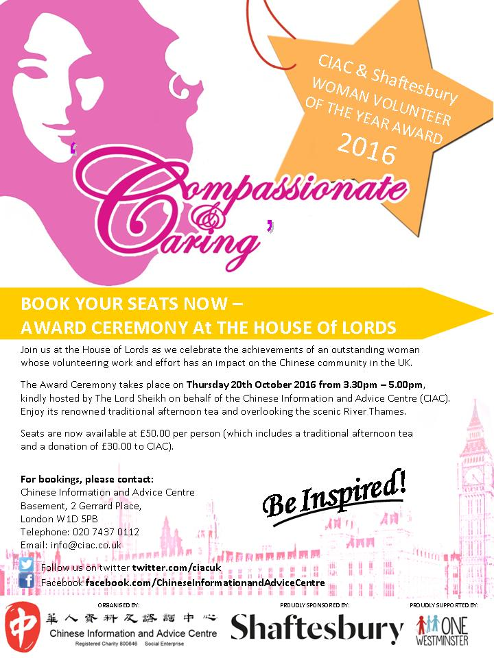 Book Your Seats Now – Award Ceremony at The House of Lords