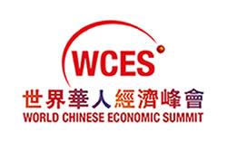 World Chinese Economic Summit Regional Roundtable Meeting – 19 June 2018