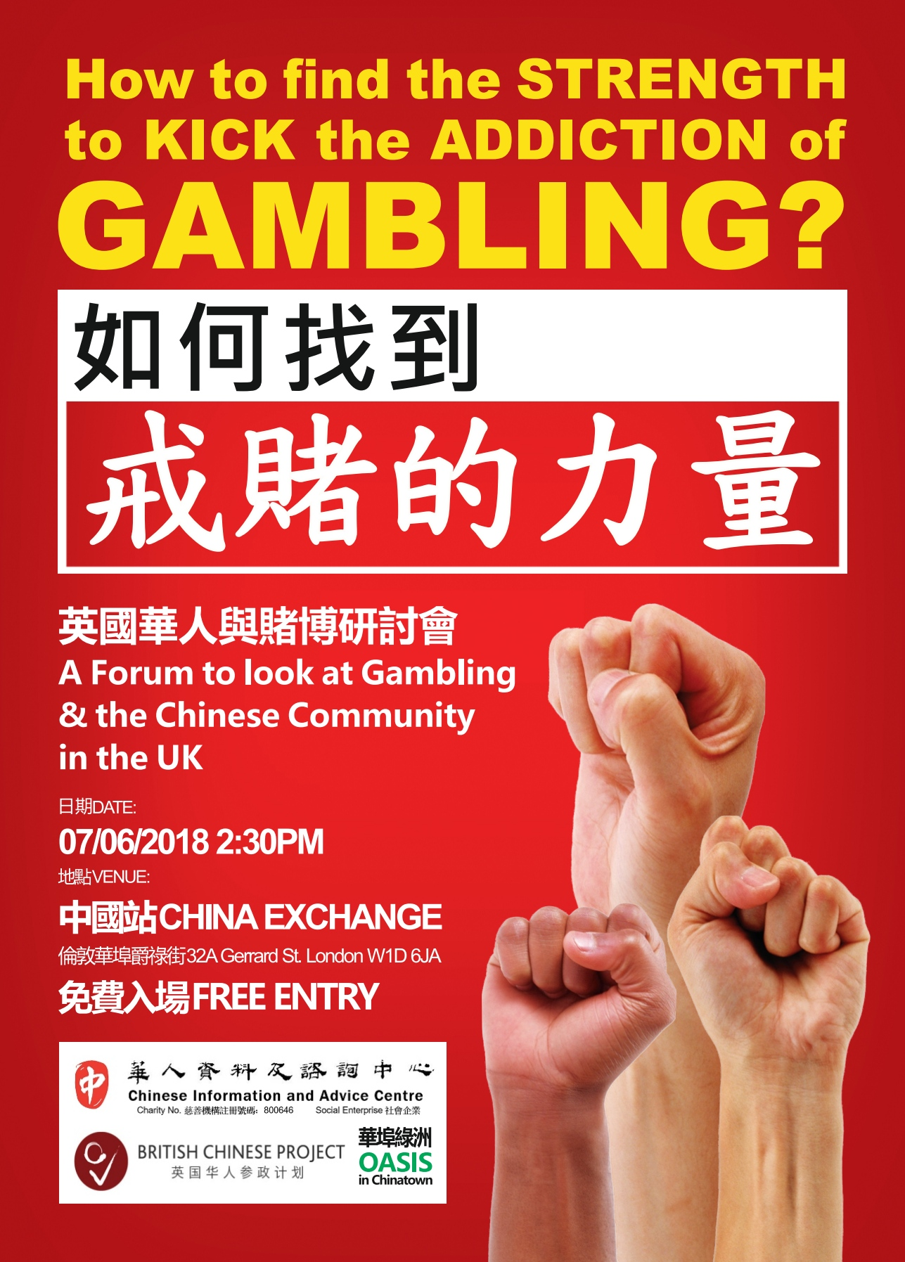 Gambling Concern Public Forum