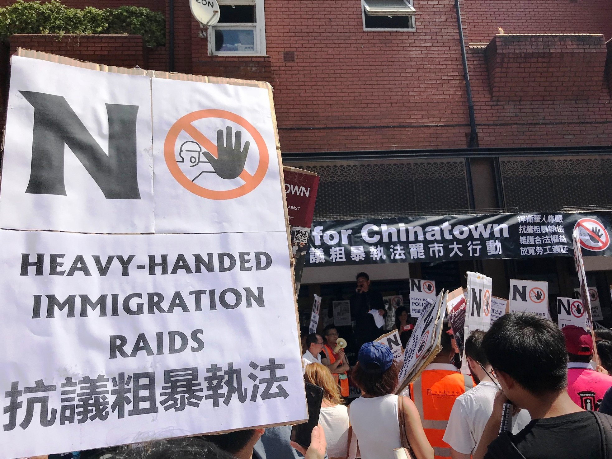 Justice for Chinatown – London Chinatown 5 Hour Strike (24 July 2018)