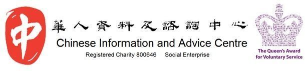 Chinese Information and Advice Centre