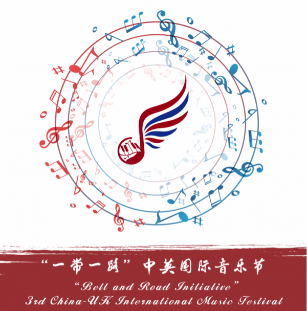 3rd China-UK International Music Festival