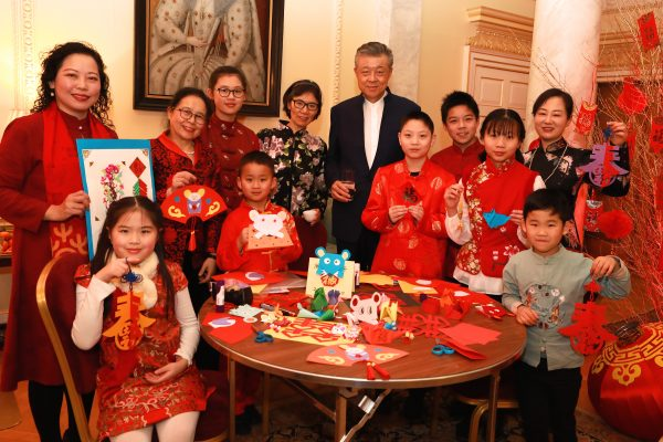 Chinese New Year Celebration 2020 at No 10 Downing Street
