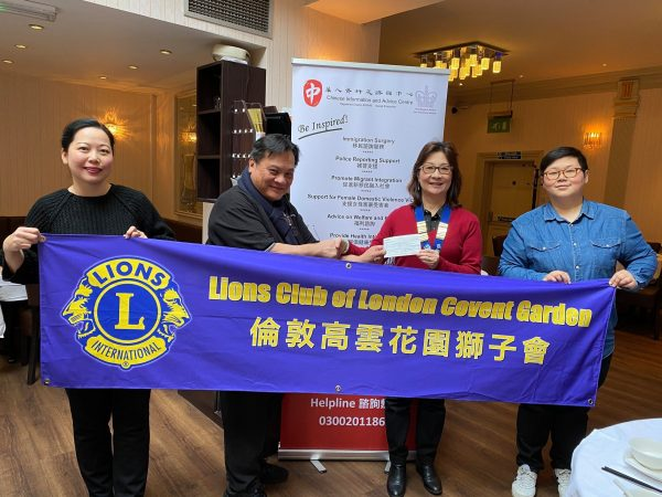 The Lions Club of London Covent Garden