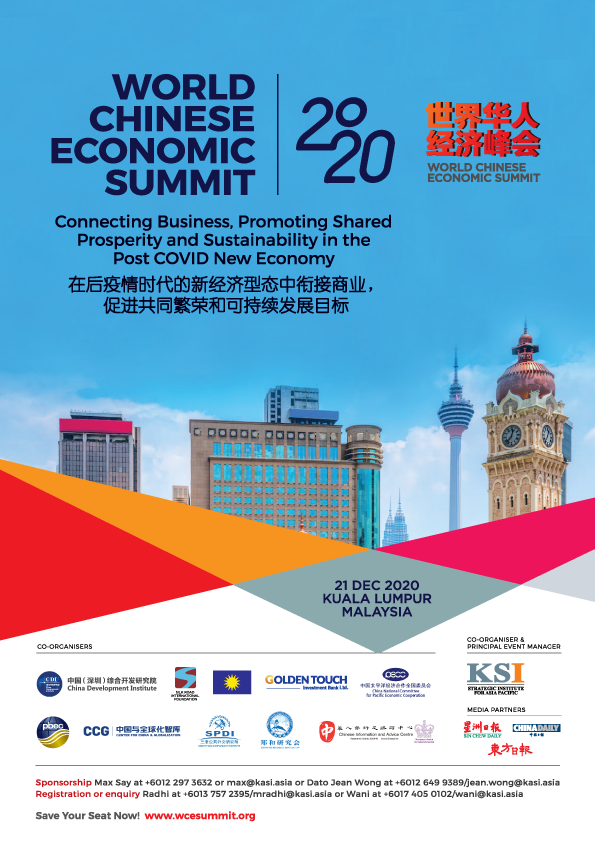 The World Chinese Business and Economic Summit 2020