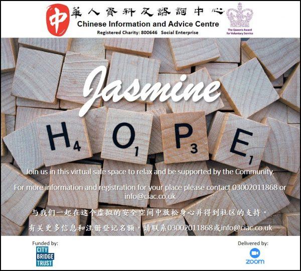 The Jasmine Hope Project