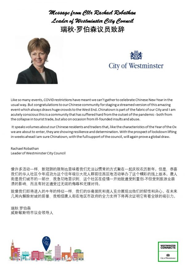 Message from the Leader of Westminster City Council Cllr Rachael Robathan