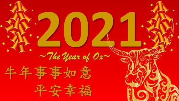 Team CIAC wishes you a Happy Year of Ox
