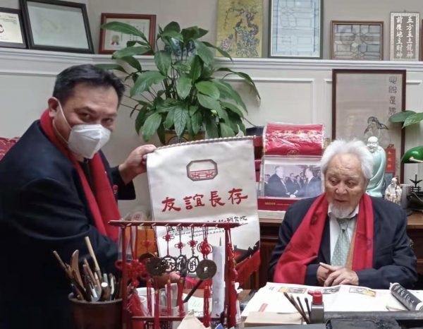 感恩:拜访全英华人华侨中国统一促进会主席单声博士