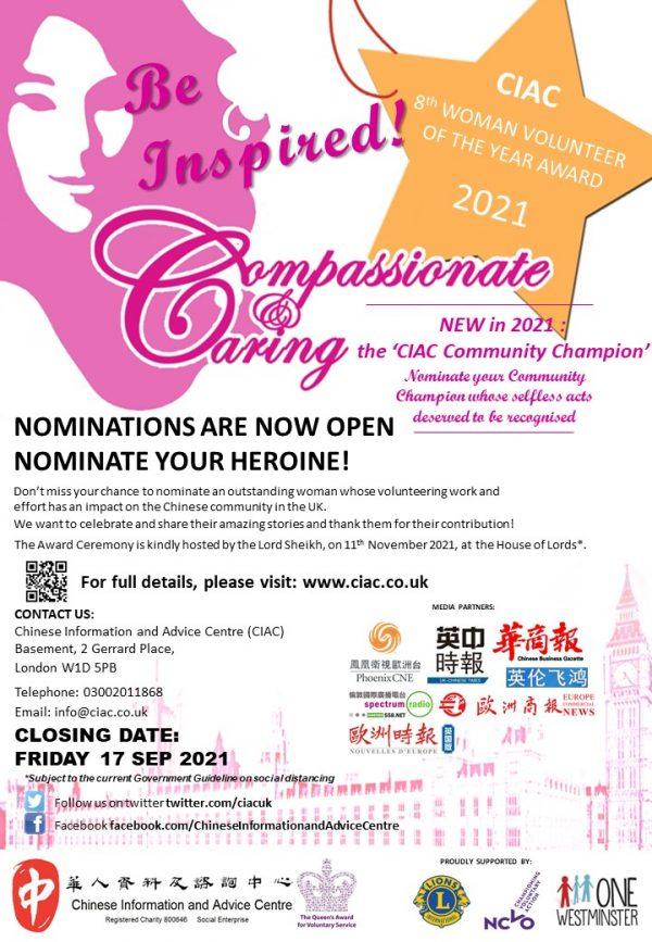 CIAC '8th Woman Volunteer of the Year Award' & the CIAC 'Community Champion'